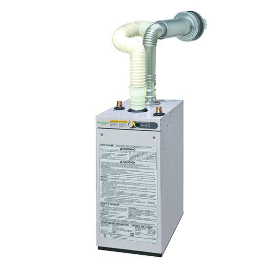 Toyotomi Oil Miser OM-122 Semi On-Demand Water Heater
